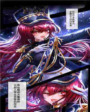 偶像失格(死神h彩漫画集全彩)