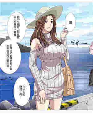 名流人妻的摘除旅行(全彩CG)