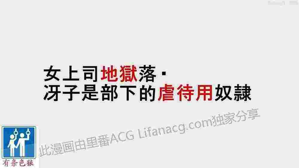 里番ACG - Lifanacg.com