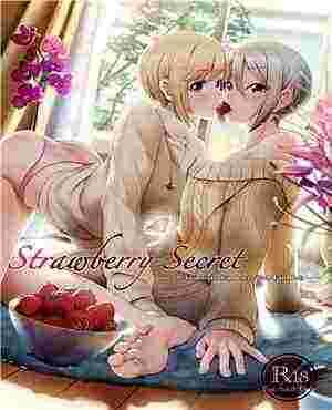 <b>草莓香肠(全彩)</b>