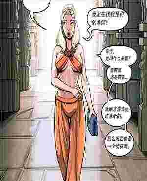 <b>瑜伽催眠(全彩)</b>