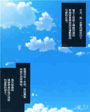 <b>用钱钓骄傲的男人的女儿(全彩)</b>
