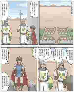 加拉学生篇(全彩)